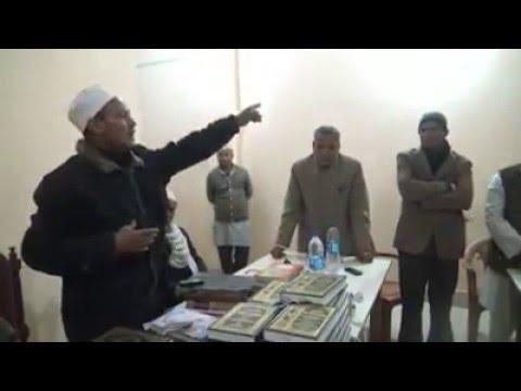 Xxx Mp4 Islam Dharma Amasung Hanafi Madhab Lairikki Anjuman Publishergagi Meefam 3gp Sex