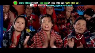 New Nepali Superhit Dohori Song Dohori Khelni Bhaye Full Video By Raju Dhakal & Devi Gharti