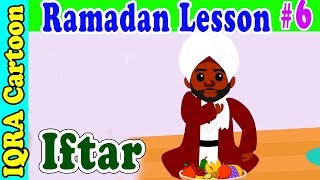 Fasting with Iftar  : Ramadan Lesson Islamic Cartoon for Kids Ep #6