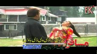 SONG 5-MOOD MEE KHARAB SHAWE DE-By JAHANGIR KHAN-SEHER MALIK-'ADVANCE COLLECTION 22'.mp4