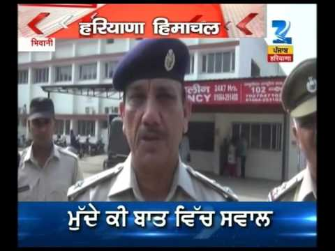 9 persons killed of an accident in Bhiwani