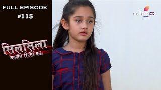 Silsila Badalte Rishton Ka - 9th November 2018 - सिलसिला बदलते रिश्तों का  - Full Episode