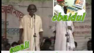 baul song  pala gaan  pagol monir  and  sachmo dwen  pt6