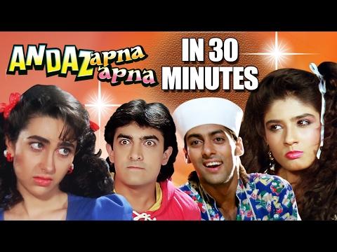 Xxx Mp4 Hindi Comedy Movie Andaz Apna Apna Showreel Aamir Khan Salman Khan Raveena Karishma 3gp Sex