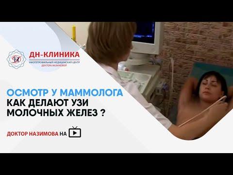 skritaya-kamera-v-flyuorografii