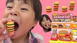グミバーガー アンパンマン ハンバーガー屋さん で作りました♫ こうくんねみちゃん Gummy burger Anpanman Hamburger shop