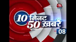10 Minute 50 Khabrien: Woman Molested In Rampur, UP