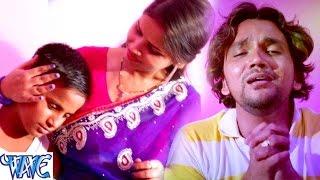 माई तोहार याद बड़ी आवे - BA Pass - Gunjan Singh - Bhojpuri Sad Songs 2016 new