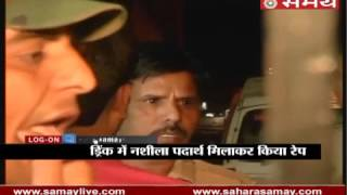 A 33 year old businesswoman raped in Connaught Place