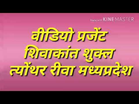 Xxx Mp4 Teonthar Rewa Mp 3gp Sex