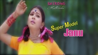 Moyna । Bondhu Amar Kothay Pai । Official Music Video । 2016
