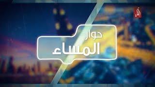ما هي اهم محاور تقرير حالة البيئة في امارة ابوظبي ؟ - حوار المساء