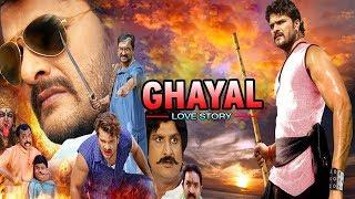 GHAYAL (Official Trailer) - Khesari Lal Yadav, Mani Bhatt, Mohini - Superhit Bhojpuri Movie