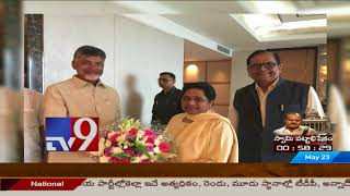 Kumaraswamy Swearing In - Chandrababu lobbies for special status with national leaders - TV9
