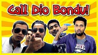 Call Dio Bondu (কল দিও বন্দু)😝Bangla Funny Video   TroubleMaker Bros.