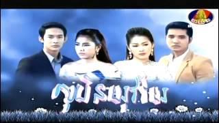 សុបិនយុវវ័យ ២៣,Soben Yuk Vak Vey 23,Bayon TV,Khmer Movies,Khmer Movies,Khmer Story,Drama Khmer