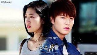 Kore Klip-Hoşgeldin Ayrılığa//The Heirs