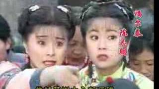huan zhu ge ge 1 opening theme
