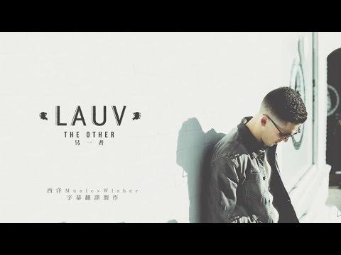 Lauv - The Other 另一者 -  中文歌詞MV