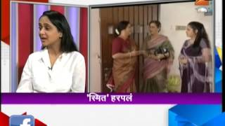 06th aug 2014 Smita Talvalkar Spl With Mrunal