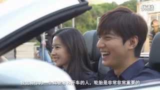 Lee Min Ho & Liu Yifei Kumho Tire 锦湖轮胎 Making Film (20141112)