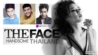 (พากย์นรกEP.2) The Face Handsome Thailand - by papaparty