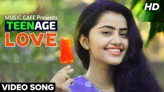 Tu Dua Hai Dua (Love Song) | Teenage Love Story | Best Romantic Song 2018