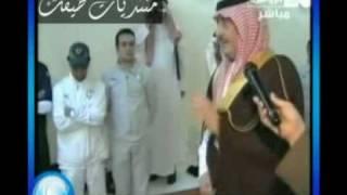 تهديد سمو الامير سلطان بن فهد  للاعبين المنتخب السعودي
