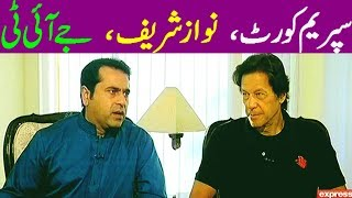 Takrar 13 June 2017 | Imran Khan Exclusive - Express News