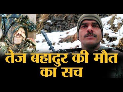 क्या BSF में खराब खाने की शिकायत करने वाला सिपाही मार दिया गया है?   The Lallantop