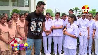Canteeni Mandeer || Ajit Nursing Institute, Sunam, Punjab || MH ONE Music