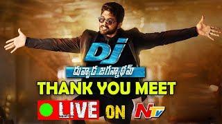 DJ- #DuvvadaJagannadham Movie Thank You Meet    Allu Arjun, Pooja Hegde, Harish Shankar, DSP