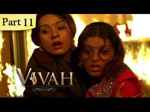 Vivah (HD) - 11/14 - Superhit Bollywood Blockbuster Romantic Hindi Movie - Shahid Kapoor, Amrita Rao