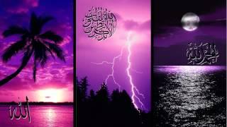 الرقيه الشرعيه لاطمئنان القلب وعلاج التوتر و القلق