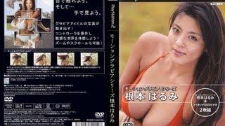 PS2 Motion Gravure - Nemoto Harumi  (HD) (PCSX2) (60 fps)