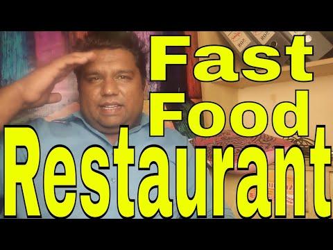 Small Restaurant Cum Fast Food