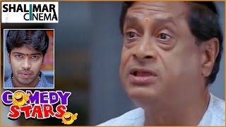 Comedy Stars    Telugu Comedy Compilation Back To Back Episode 382     Shalimarcinema
