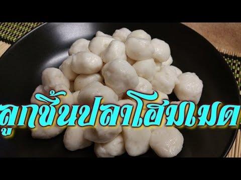 Xxx Mp4 ลูกชิ้นปลาโฮมเมด Thai Fish Ball 3gp Sex
