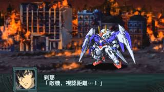 Super Robot Taisen Z2 Saisei-hen : 00 Raiser All Attacks