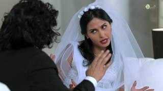 لما العروسة تعترف للعريس يوم الدخلة ( أنا مغتصبه ) ... مسلسليكو