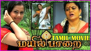 Mayil Paarai Tamil Full Length Movie - Latest Tamil Movies 2015 - Veera