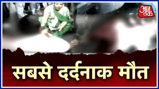 Aaj Subah: Girl Struggles For Life, After Truck Rams Into Her: Video Goes Viral