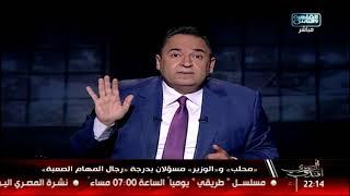 محمد على خير: مصر فى حاجة إلى محاور ومفاوض!