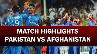 Pakistan vs Afghanistan Match Highlights | Pak vs Afg | Super Four match
