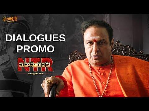 Xxx Mp4 NTRMahanayakudu Dialogues Promo Nandamuri Balakrishna Vidya Balan Directed By Krish 3gp Sex