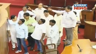 5th Day of Odisha Assembly's Monsoon Session Disrupted