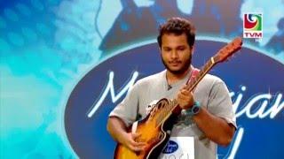 @DHIRAAGU presents Maldivian Idol - Ahmed Iqyan Rafeeu