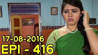Keladi Kanmani Sun Tv Episode  416 17/08/2016