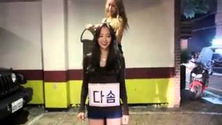 Sistar Dasom Ice Bucket Challenge