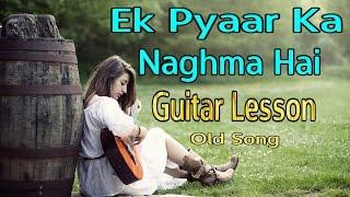 Learn Guitar   Ek Pyaar Ka Naghma Guitar Tutorial   Old Songs Easy Chord Lesson   VGuitarLearning
